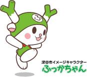 img_tokucho_06